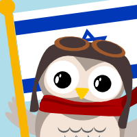 Gus-On-The-Go-App-Icon-Israel