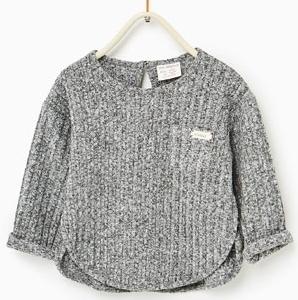 $17.90 - Zara