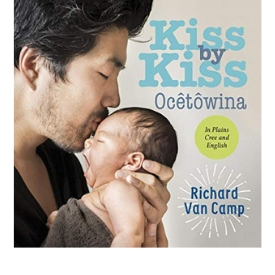 Diverse Board Books, Kiss by Kiss