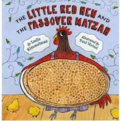 Children's Books About Passover, The Little Red Hen and the Passover Matzah