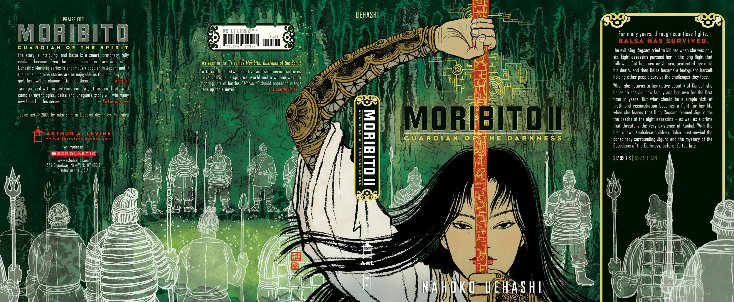 HC Moribito 2 - JACKET.jpg