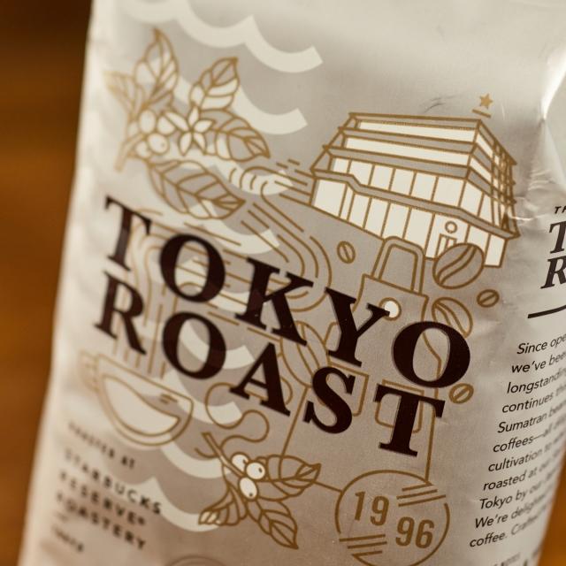 TokyoRoast2.jpg