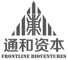 Frontline BioVentures.png