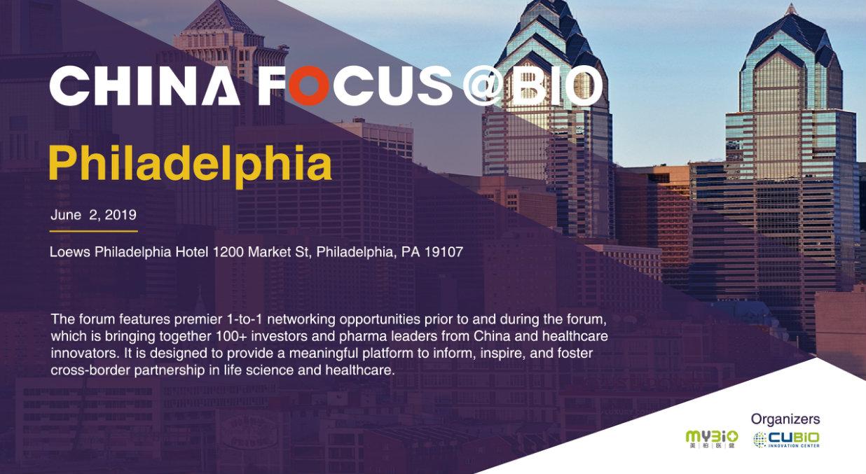 China Focus@BIO Philadelphia Poster_MSQ_meitu_2.jpg