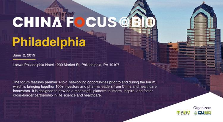 China+Focus@BIO+Philadelphia+Poster_MSQ_meitu_2.jpg