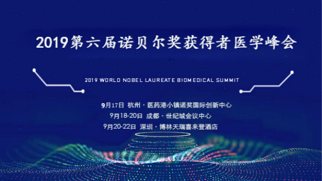 2019 World Nobel Laureate Biomedical Summit.jpg