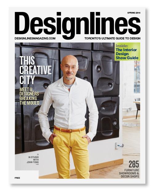 Designlines_Cover_Spring2014b.jpg