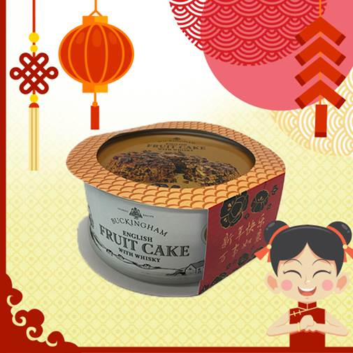 February 2017 - Our distributor in Singapore (Richoco Pte Ltd) do a wonderful job providing special packaging for Chinese New Year.