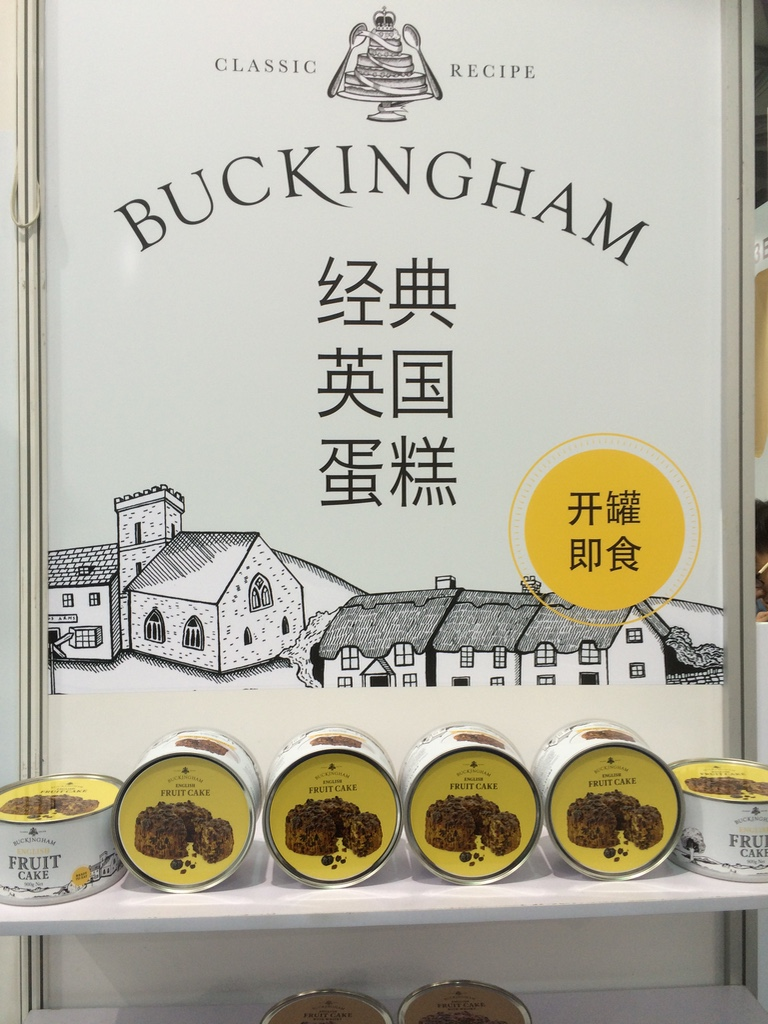 November 2016 - We visited China this month to meet with prospective distributors in Shanghai. We find China has a strong tea-drinking culture and appreciates the concept of 'English Afternoon Tea' accompanied by traditional English fruit cake. Screenings of Downton Abbey suggest every English home has a butler...