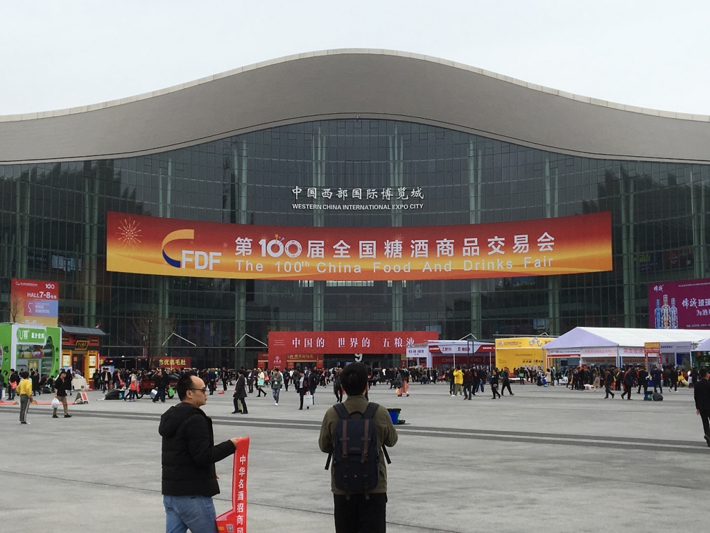April 2019 - We visit the enormous CFDF (China Food & Drink Fair) in Chengdu to see our cakes being exhibited by our Chinese importer. It's an enormous show and it gave us a fascinating insight into the Chinese market.
