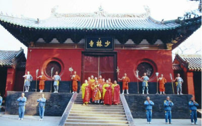 Shaolin Monastery (also known as the Shaolin Temple)