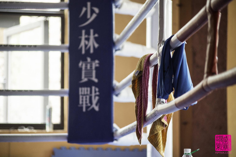 Shaolin summer camp 2016 1.JPG