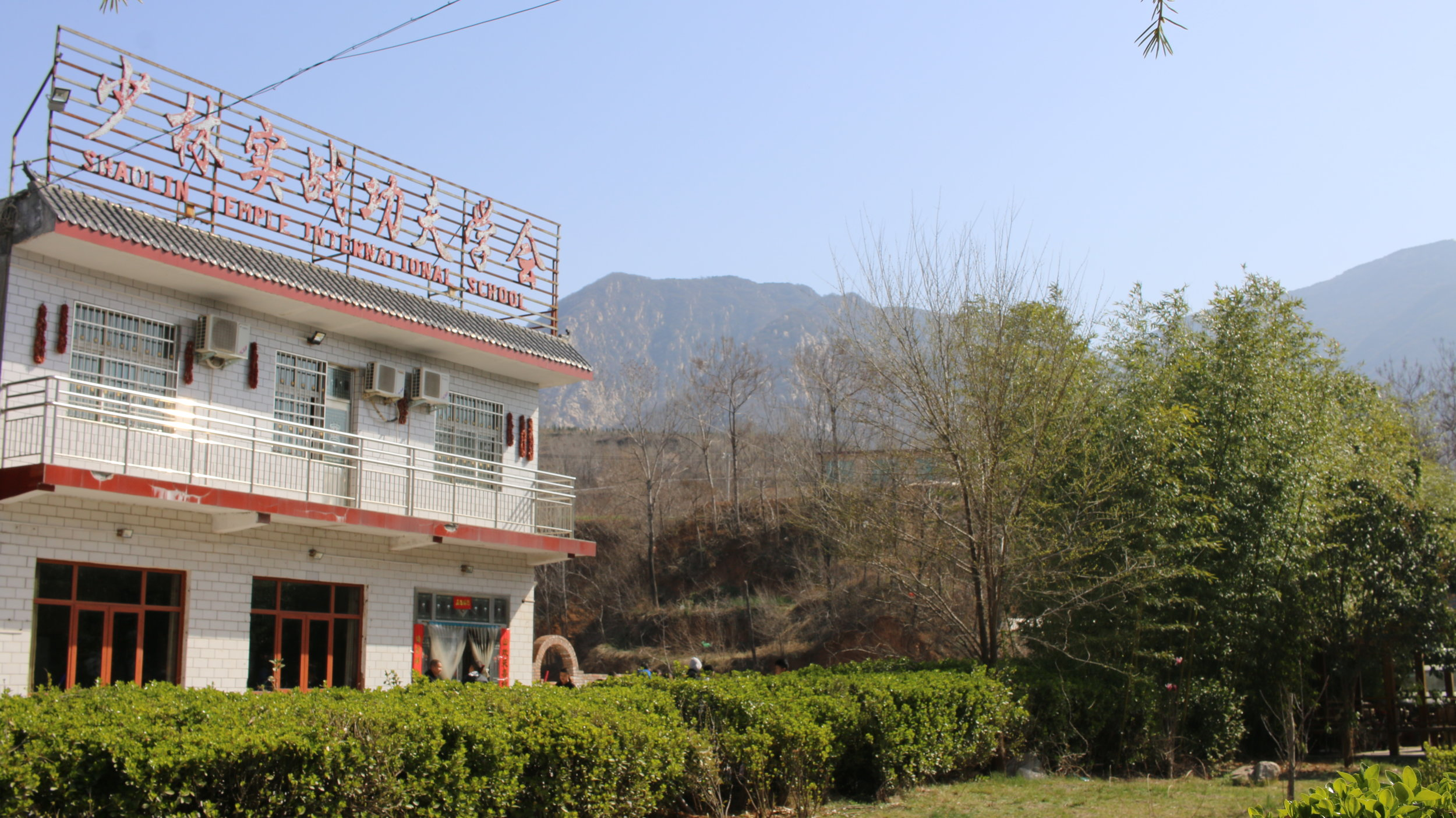 Shaolin temple school china.JPG