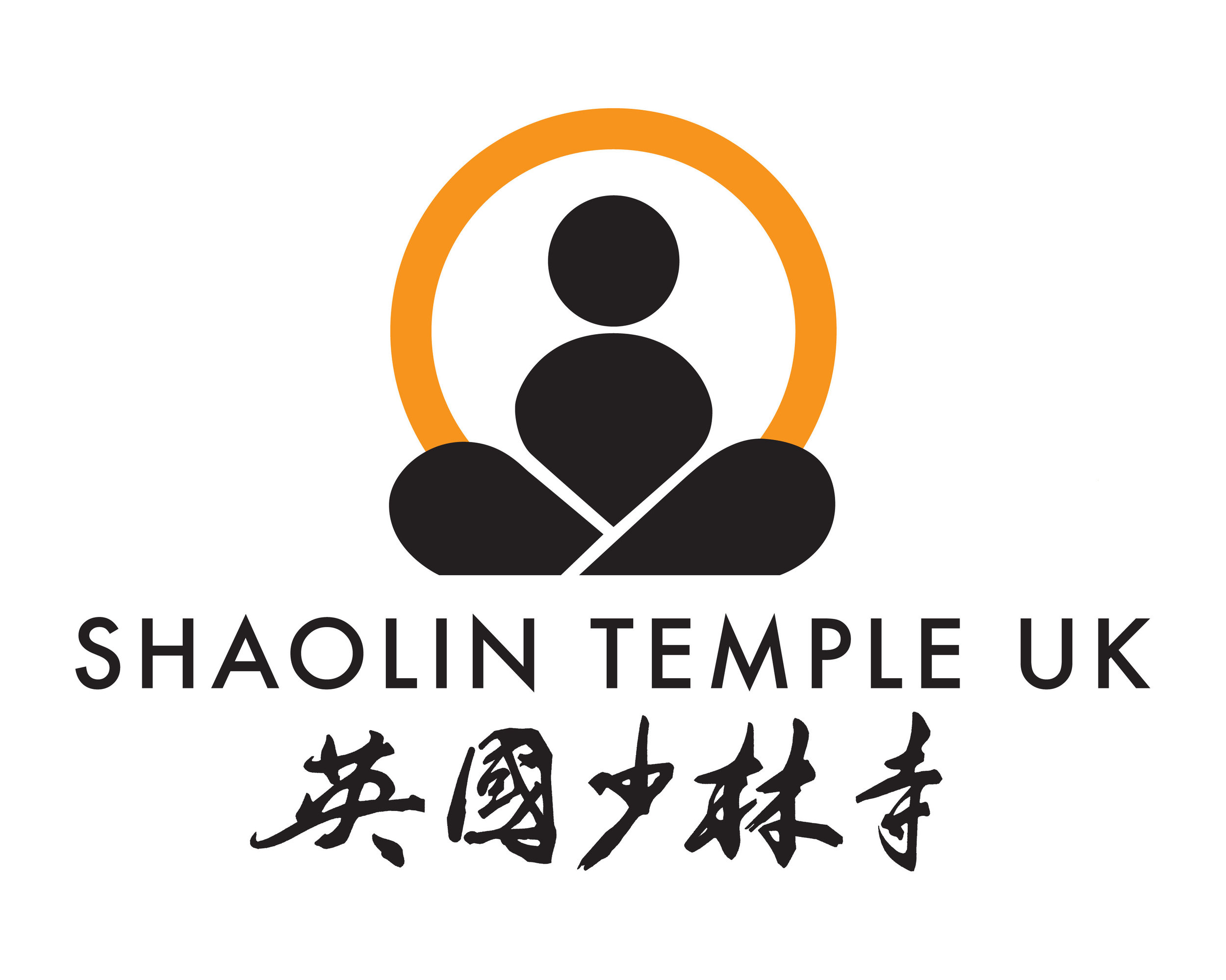 shaolin temple uk.jpg