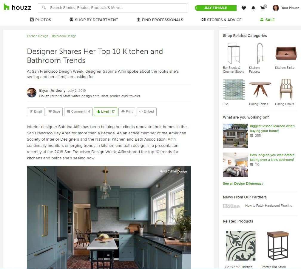 Houzz_Design Week Trends.JPG