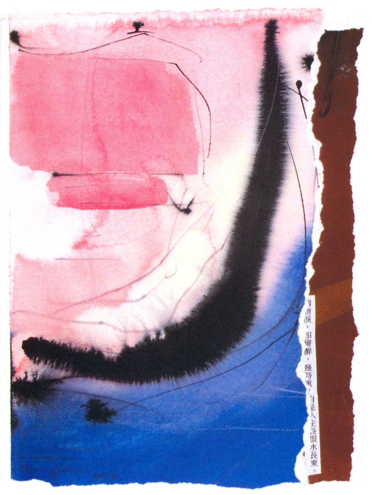 """Chinyee,   Rephrasing #302/02,   2002, Watercolor, Paper on Board, 14"""" x 11"""""""