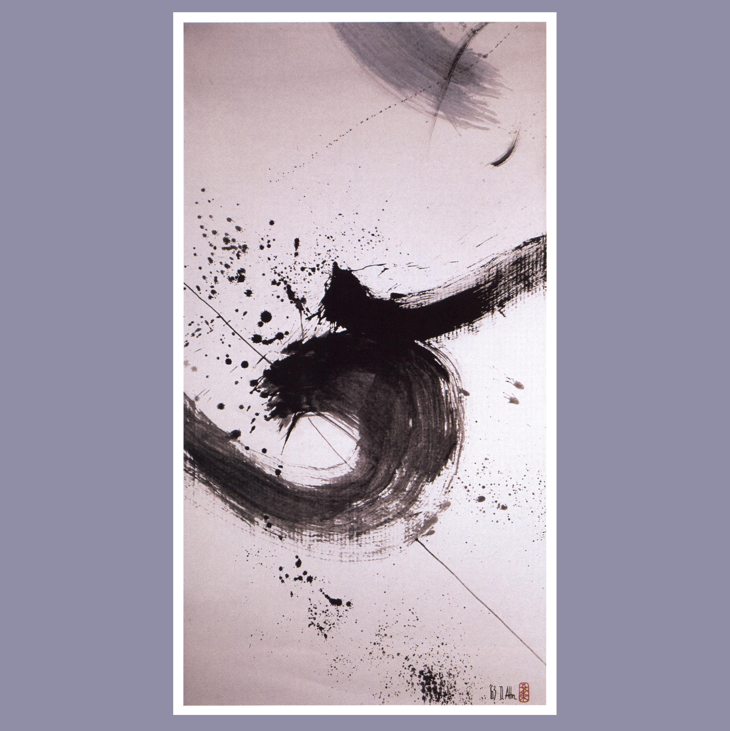 Struggle of Yin, Yang   Ink on rice paper, 28'' x 52 1/2'', 1963