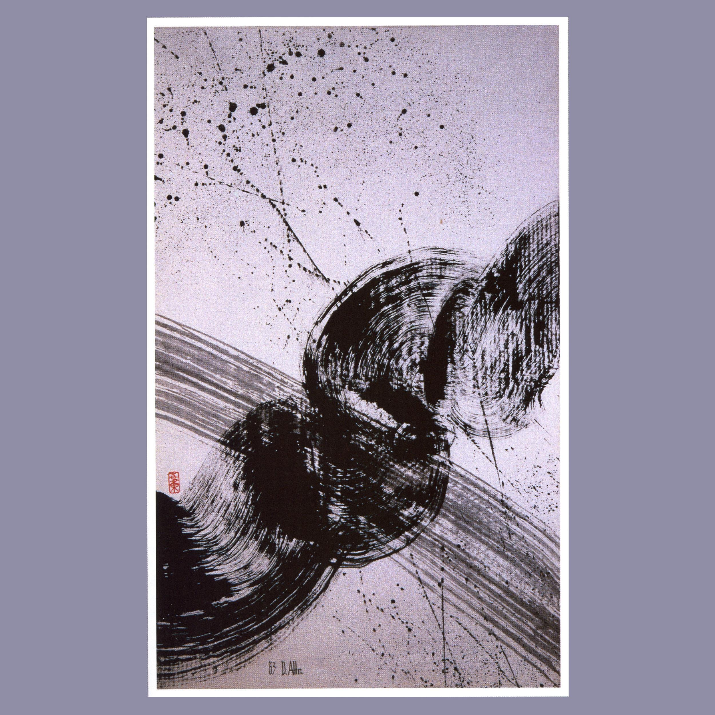 Zen Dragon   Ink on rice paper, 28 1/2'' x 45 1/2'', 1963