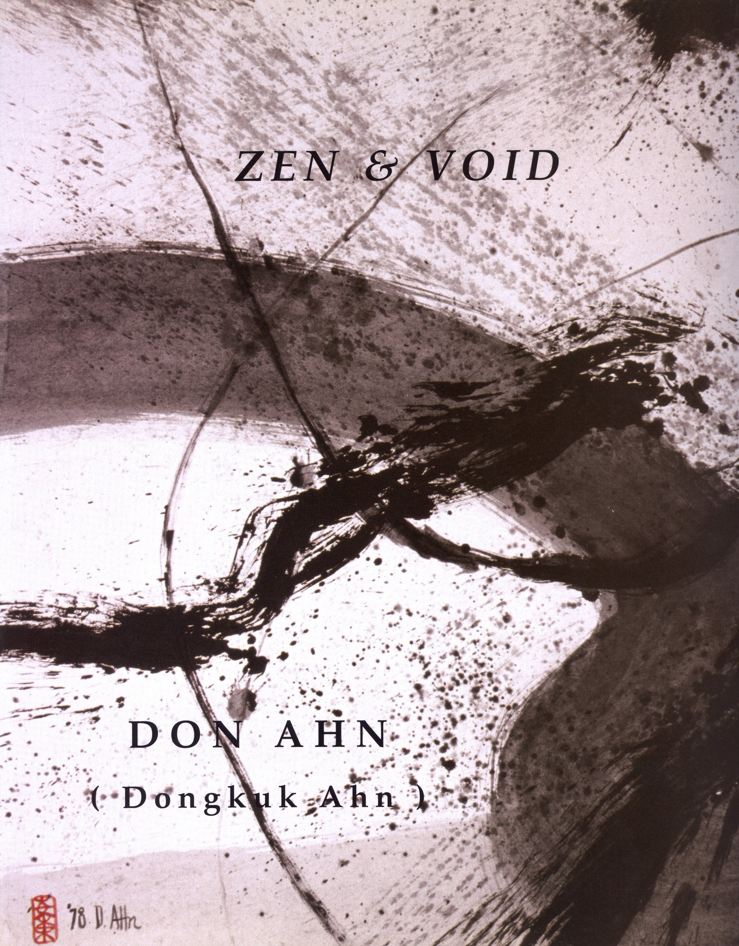 Cover:   Zen Struggle   Ink on rice paper, 26 1/2'' x 34'', 1978
