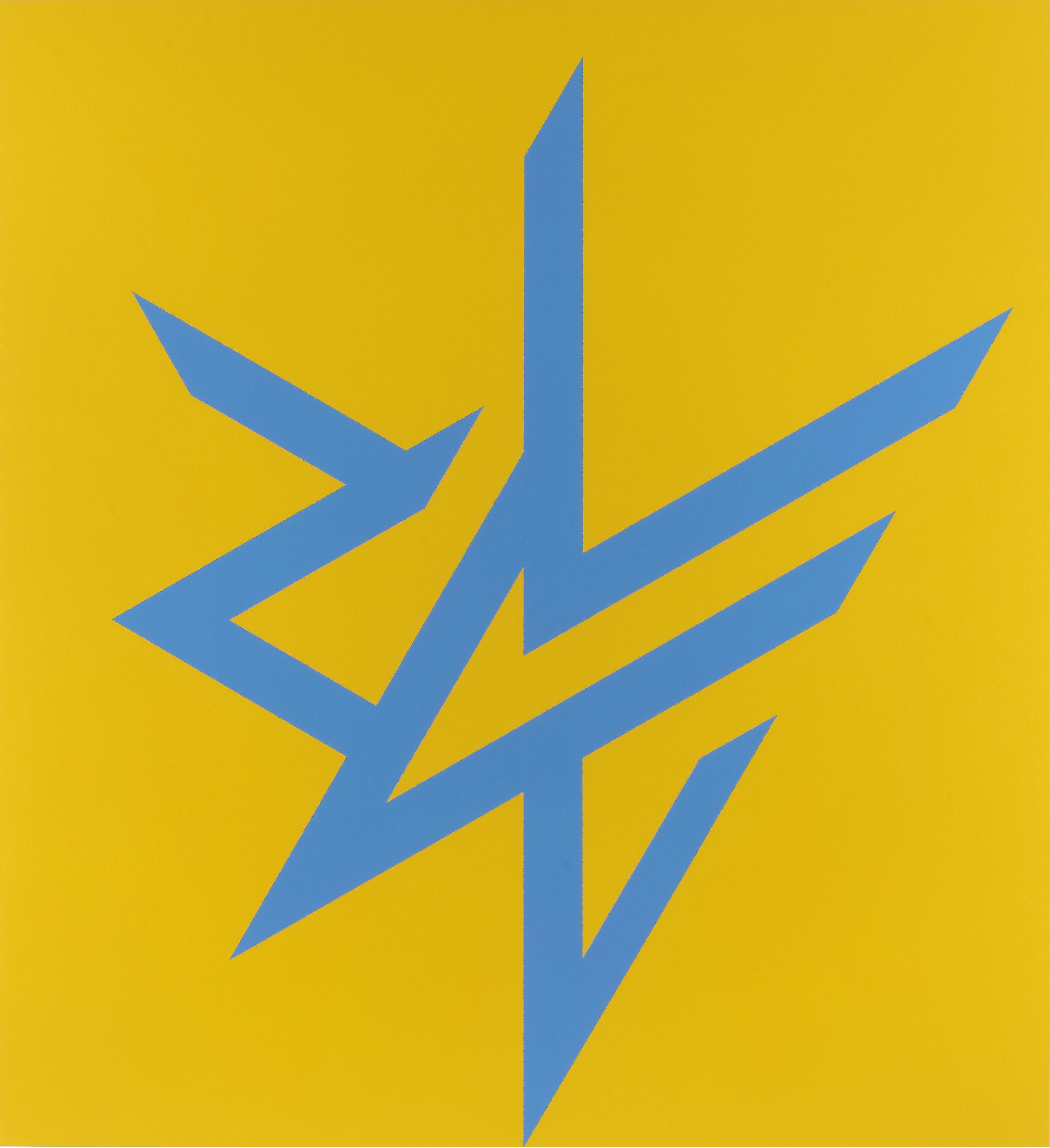 "Romula  , Acrylic on canvas, 76 5/8"" x 70 3/8"", 2007"