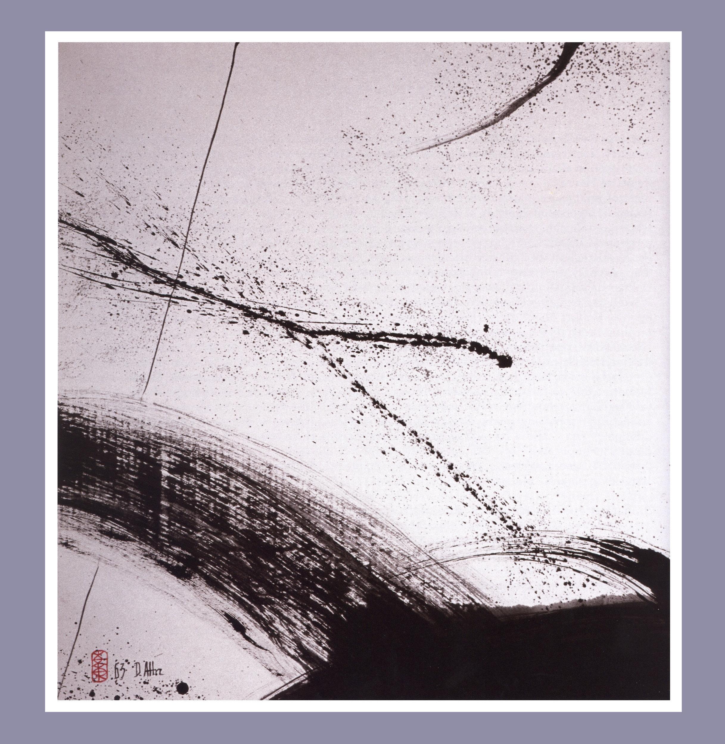Zen Space   Ink on rice paper, 29'' x 30'', 1963