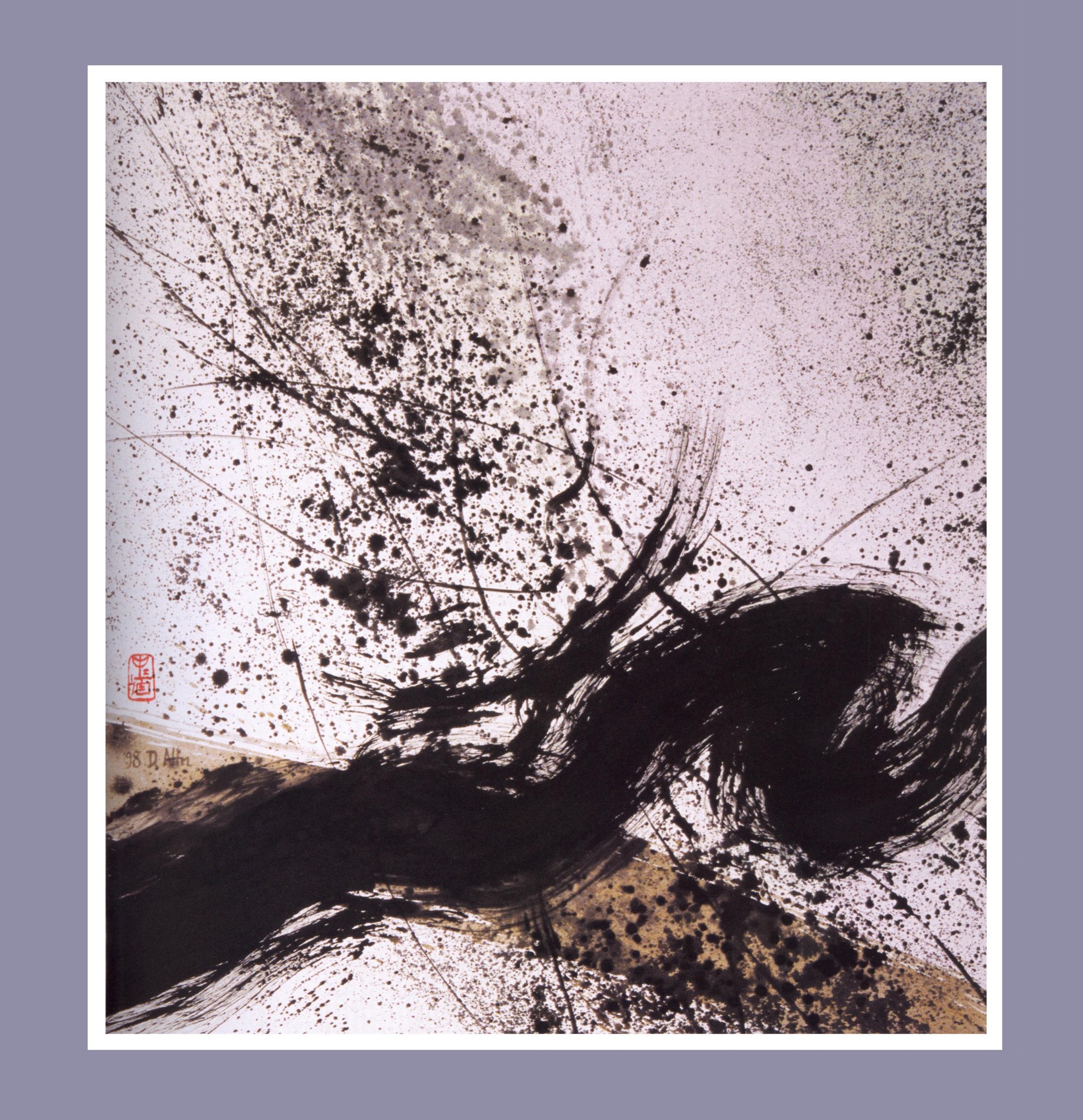 Black Dragon   Ink on rice paper, 33'' x 35'', 1998