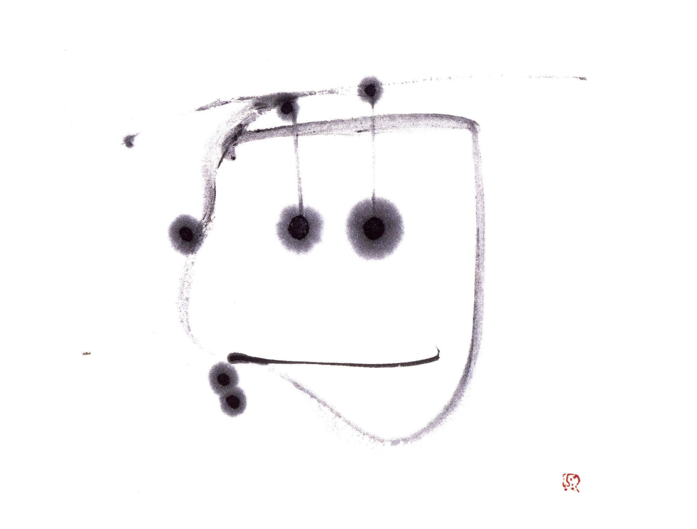 Sake   Sumi on Paper, 13.1'' x 12.3'', 2001