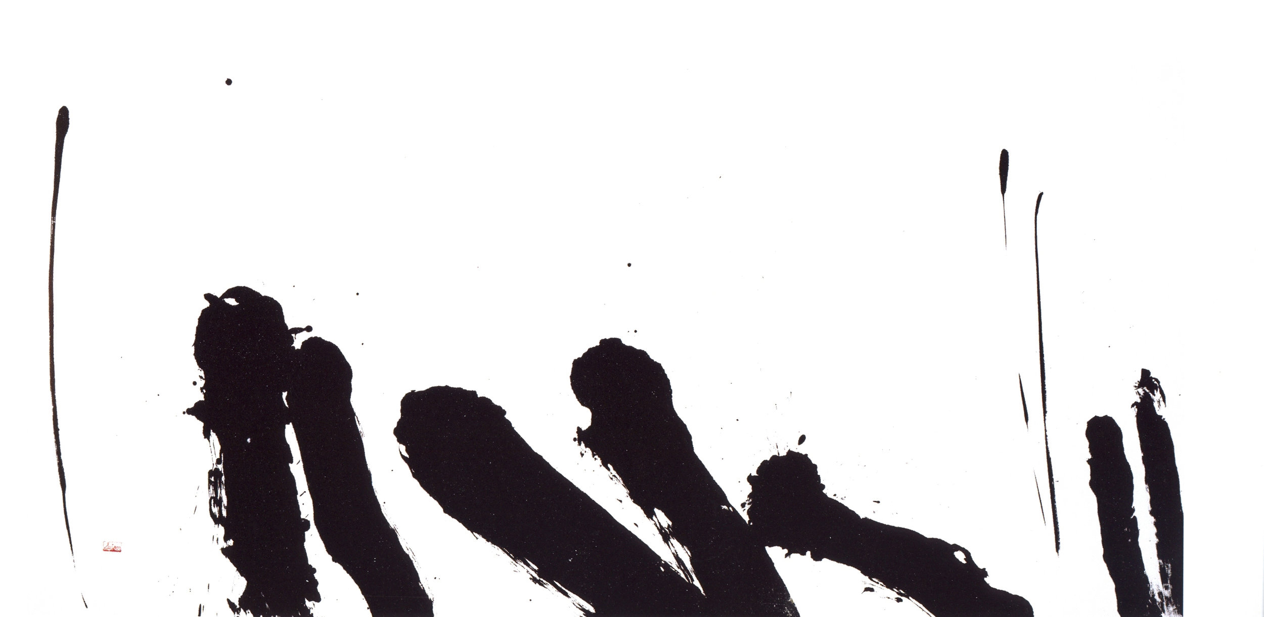 To Four I   Sumi on Paper, 37.8'' x 62'', 2003