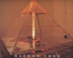 Haewon_Chon_0_Cover.jpg