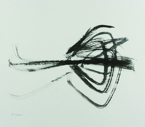 """High Wall, 2014, Sumi ink on washi paper, 31 1/10"""" × 35 4/5"""".  Triangle shaped abstraction against white background."""