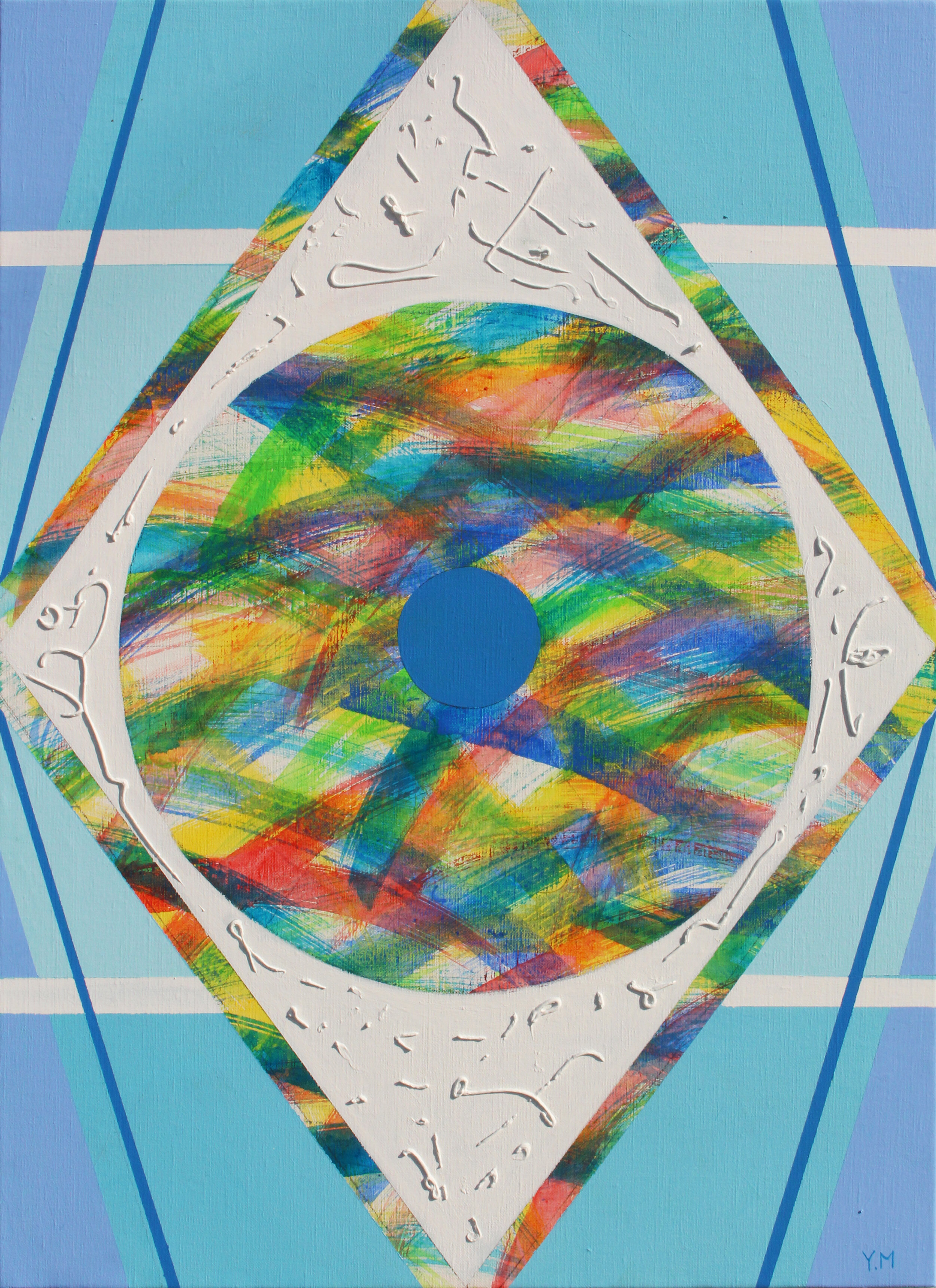 """Rainbow Sky A, 2019, Acrylic on Canvas, 29"""" x 21""""  Vertical rolled wall-hung painting with symmetrical circles, squares, lines in rainbow color"""