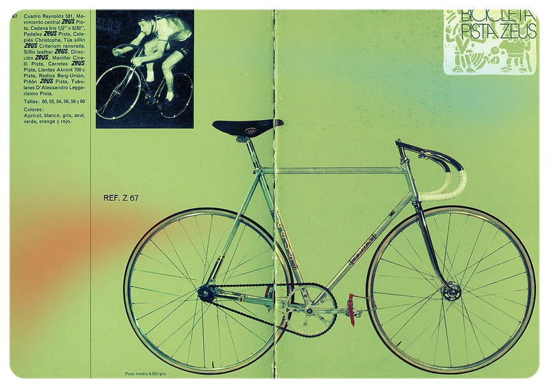 continuous improvement bike.jpg