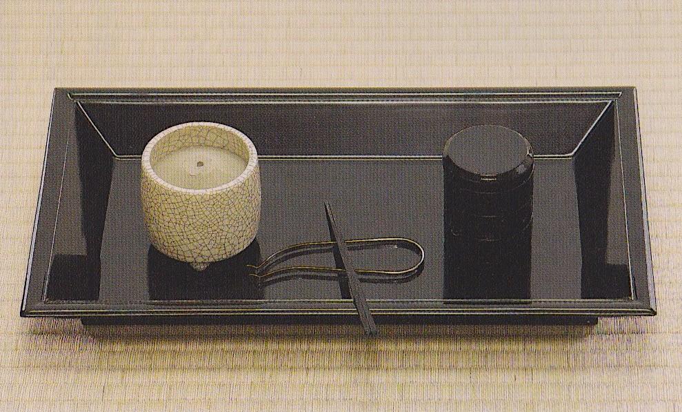 listening to incense.jpg