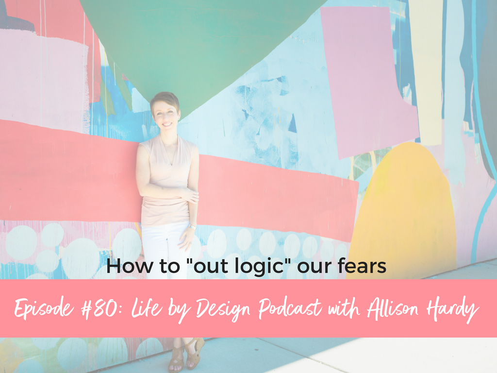 Blog - How to out logic our fears.png