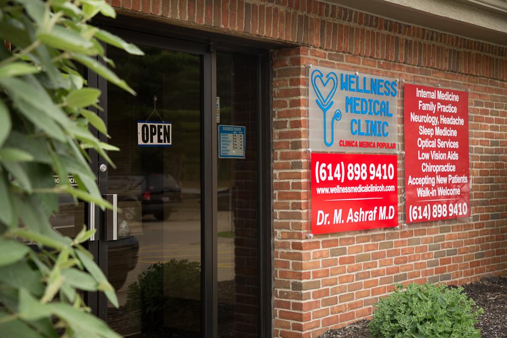 clinica medica popular-43.jpg