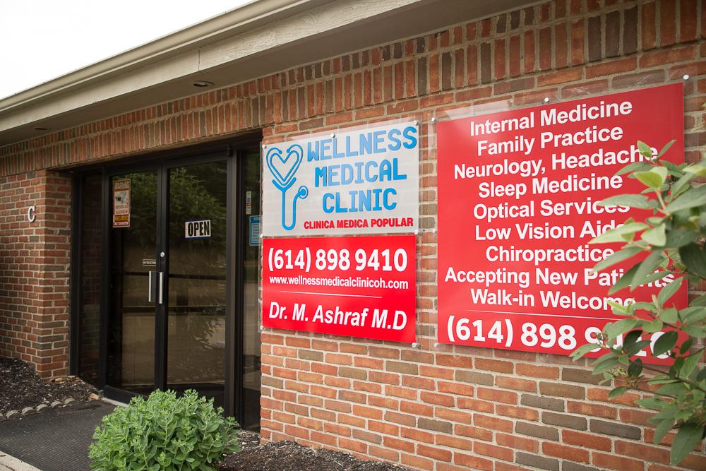 clinica medica popular-44.jpg