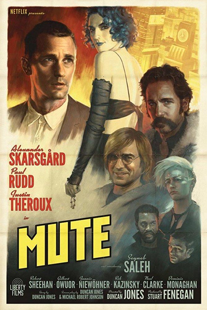 Mute 3.jpg