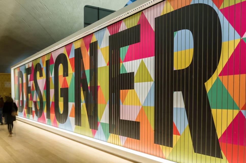 """""""Designer Maker User"""" exhibit at The Design Museum London."""