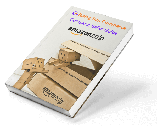 CompleteSellerGuideto-Amazon-JapanCrop01-600px.png
