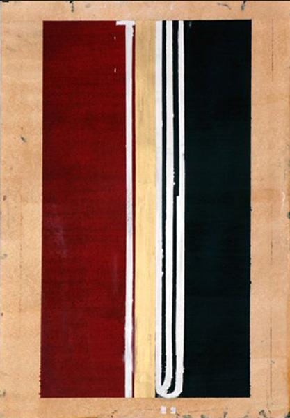 Flag, Oil on paper, 110x80 cm, 2006