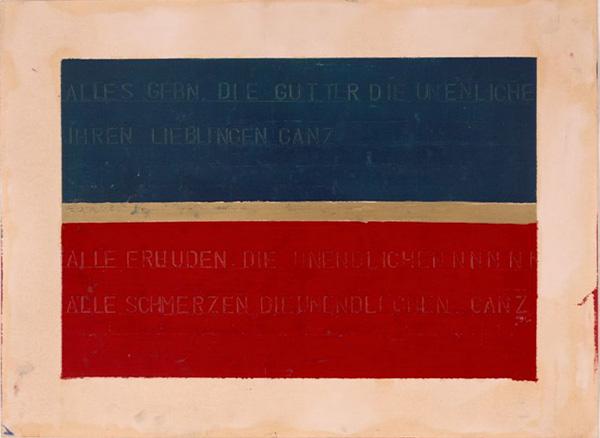 Flag, Oil on paper, 50x70 cm, 2006