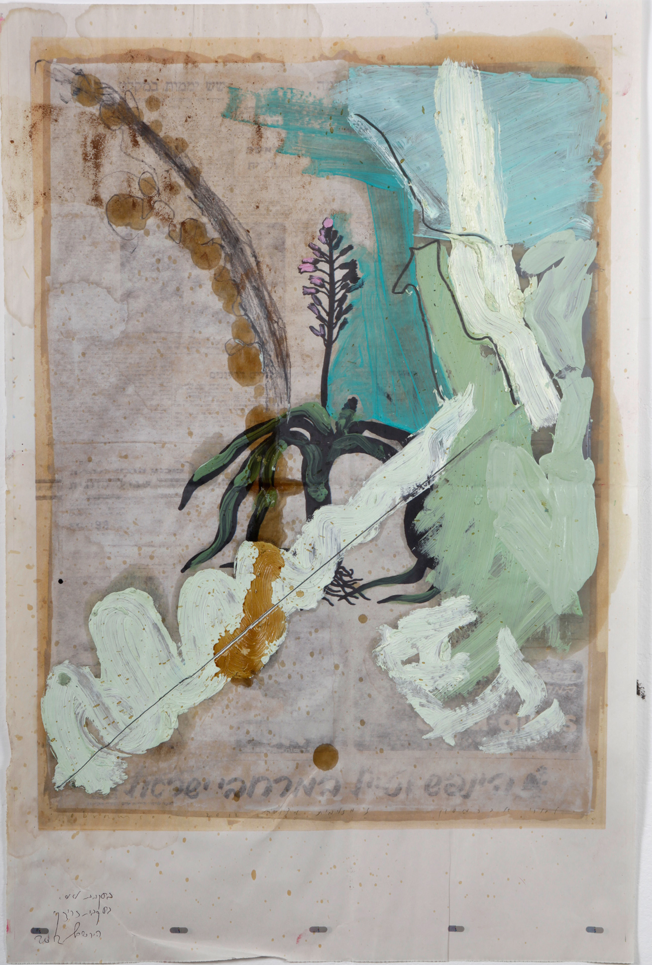 Larizari 4, Oil on readymade, 60X40 cm, 2013