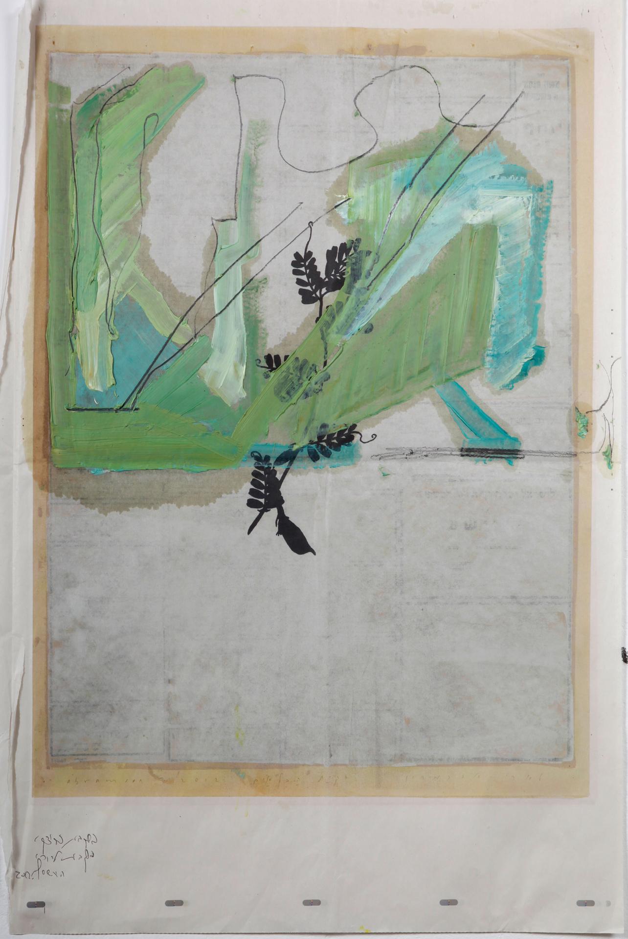 Larizari 13, Oil on readymade, 60X40 cm, 2013