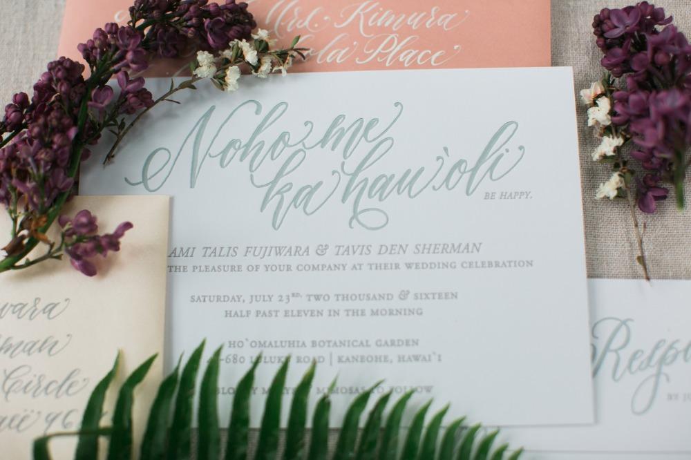469015_hawaiian-boho-garden-wedding-inspiration.jpg
