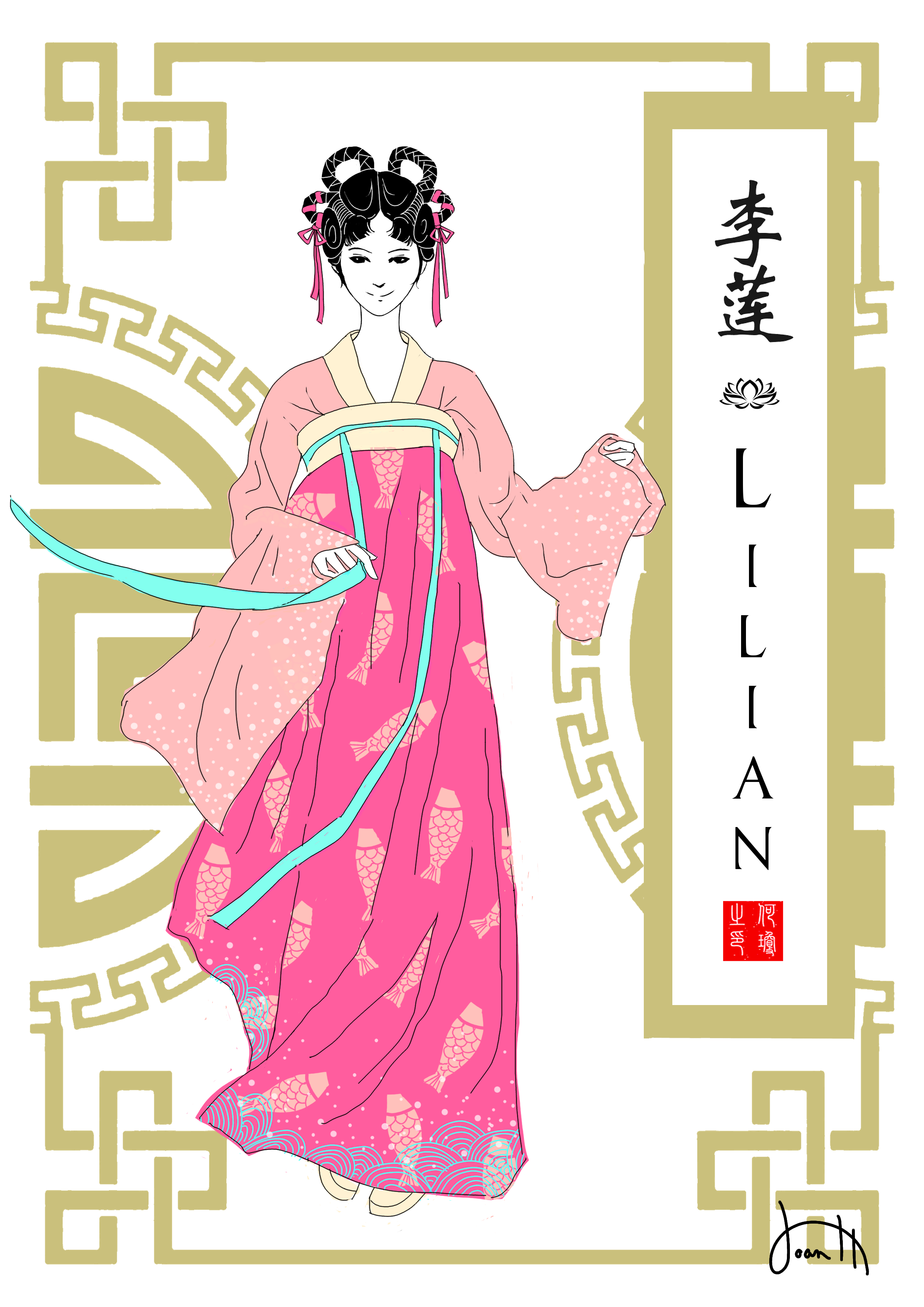 lilian character card.png