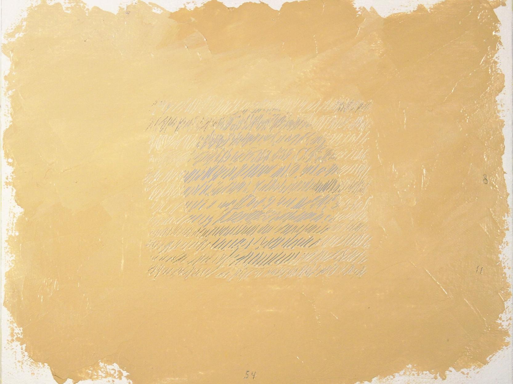 기도Prayer - An intimate exploration of transcendence and transparency: abstract and literal, veiled and unveiled.