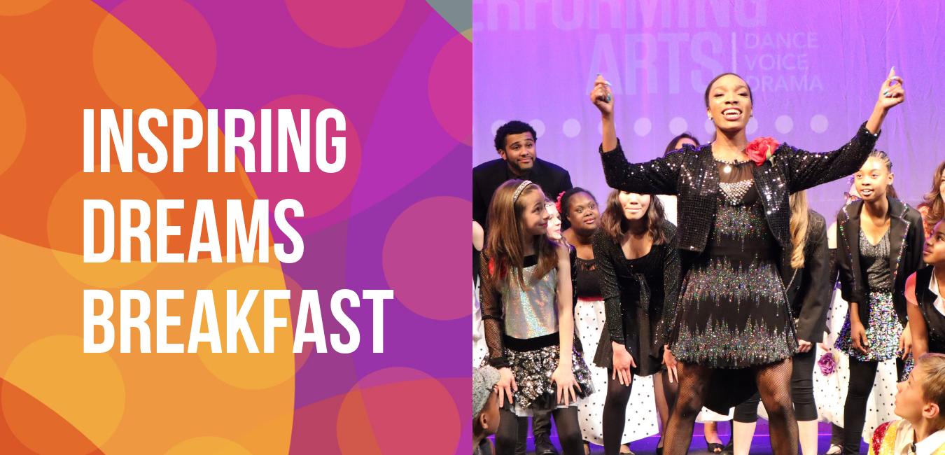 Lundstrum Performing Arts-Inspiring Dreams Breakfast-2019.png