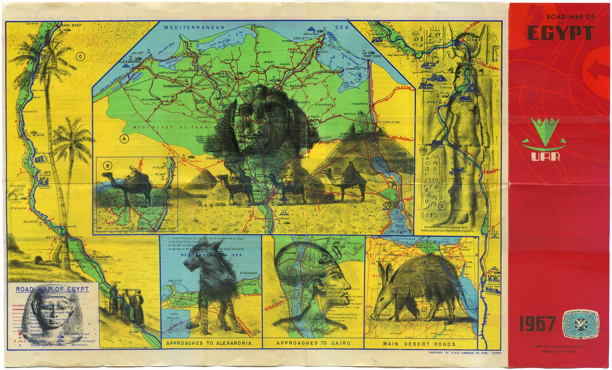 The full 1967 map of Egypt