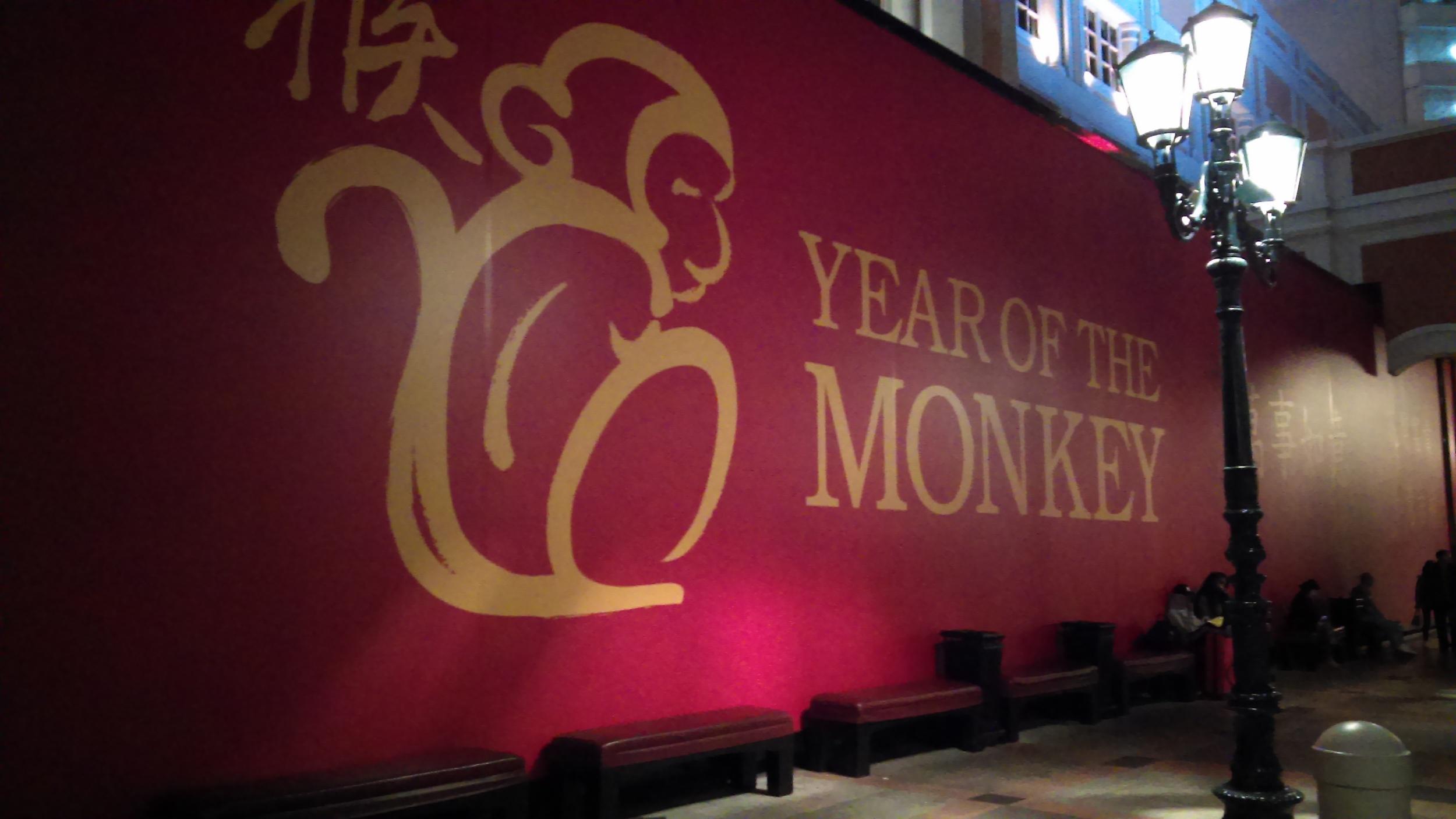 Monkey-Chinese-Vegas-Stevko.jpg
