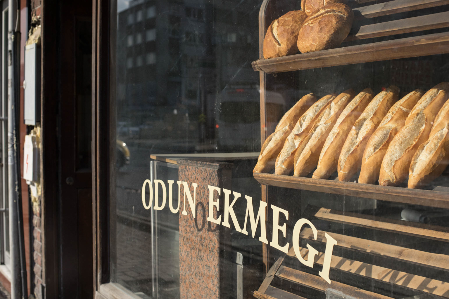 Whether it be lunch, breakfast, or dinner, ekemek (bread) is an important part of every Turkish meal.